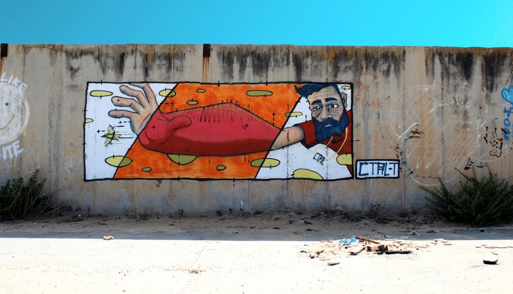 caching-the-bitd-ctrl_tea_graffiti_israel_אמן_גרפיטי_תל_אביב