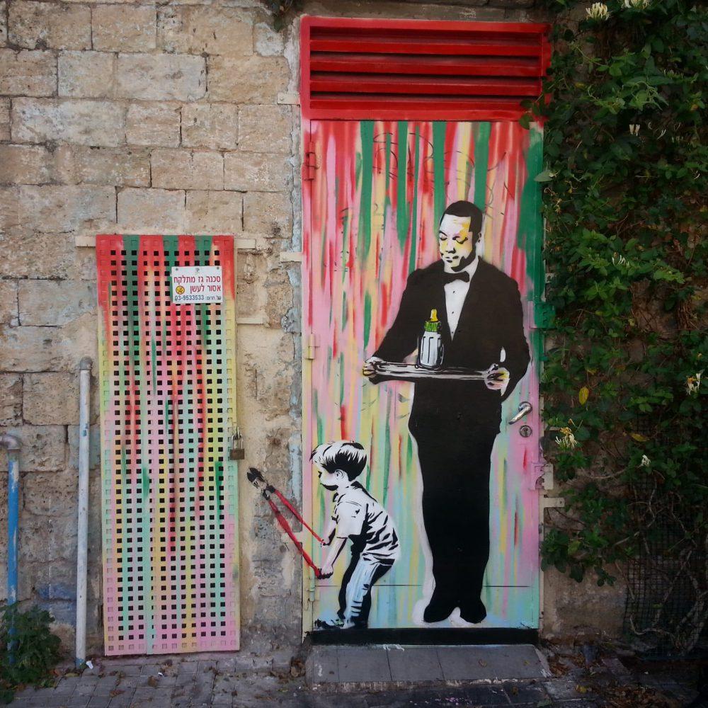 טל וידרמן - אמן ישראלי 01